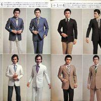 きちんとした装いこそ男の身だしなみ。メンズ・モードのすべてを網羅した大百科事典:ミックスド・スーツ