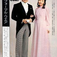 きちんとした装いこそ男の身だしなみ。メンズ・モードのすべてを網羅した大百科事典:フォーマル・ウエア