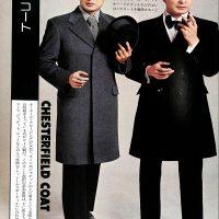 きちんとした装いこそ男の身だしなみ。メンズ・モードのすべてを網羅した大百科事典:コート