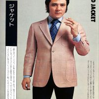 きちんとした装いこそ男の身だしなみ。メンズ・モードのすべてを網羅した大百科事典:ジャケット