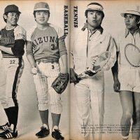 きちんとした装いこそ男の身だしなみ。メンズ・モードのすべてを網羅した大百科事典:アクティブ・スポーツウエア