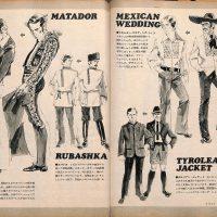 きちんとした装いこそ男の身だしなみ。メンズ・モードのすべてを網羅した大百科事典:フォークロア・ファッション