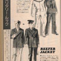 きちんとした装いこそ男の身だしなみ。メンズ・モードのすべてを網羅した大百科事典:ミリタリー・ルック