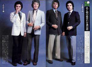 きちんとした装いこそ男の身だしなみ。メンズ・モードのすべてを網羅した大百科事典:色と柄の組合わせ演出術