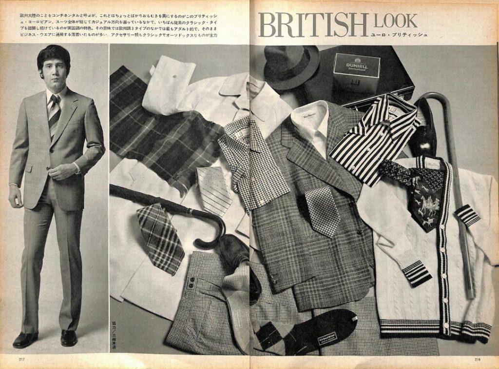 きちんとした装いこそ男の身だしなみ。メンズ・モードのすべてを網羅した大百科事典:ヨーロピアン・ルックのワードローブ