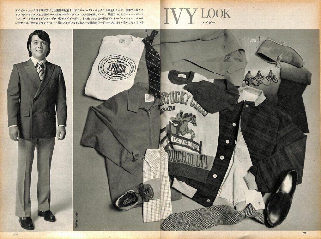 きちんとした装いこそ男の身だしなみ。メンズ・モードのすべてを網羅した大百科事典:アメリカン・ルックのワードローブ