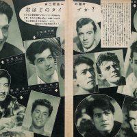 男子專科 第七号 (1952年(昭和27年)7月発行)