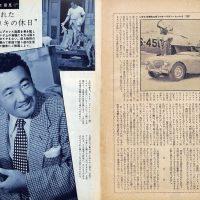 男子專科 第十五号 (1954年(昭和29年)12月発行)デジタル