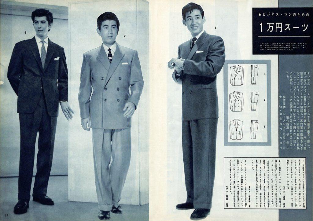 男子專科 第十九号 (1955年(昭和30年)12月発行)デジタル