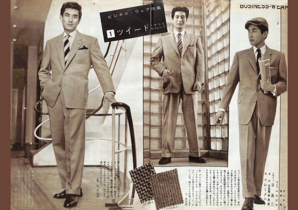 男子專科 第二十号 (1956年(昭和31年)3月発行)