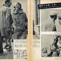 彼女とお揃いの楽しいスタイル:男子專科 第十一号 (1953年(昭和28年)10月発行)より