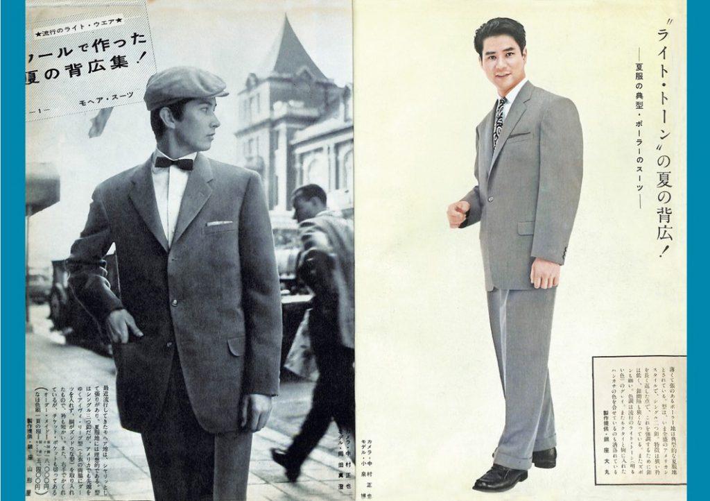 男子專科 第二一号 (1956年(昭和31年)6月発行)デジタル