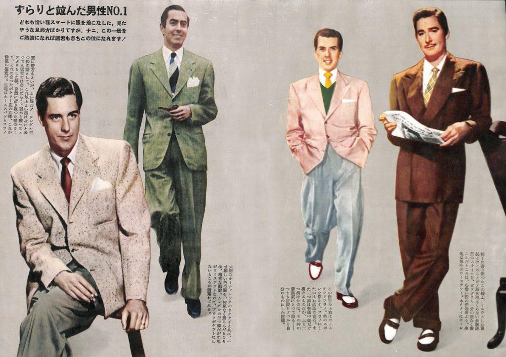 ずらりと並んだ男性NO.1:男子專科 創刊号 (1950年(昭和25年)10月発行)より