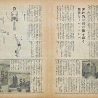 日本で初めて試みられた男子服のファッション・ショウ:男子專科 第五号 (1952年(昭和27年)3月発行)より