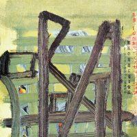 男子專科 第二五号 (1957年(昭和32年)6月発行)デジタル