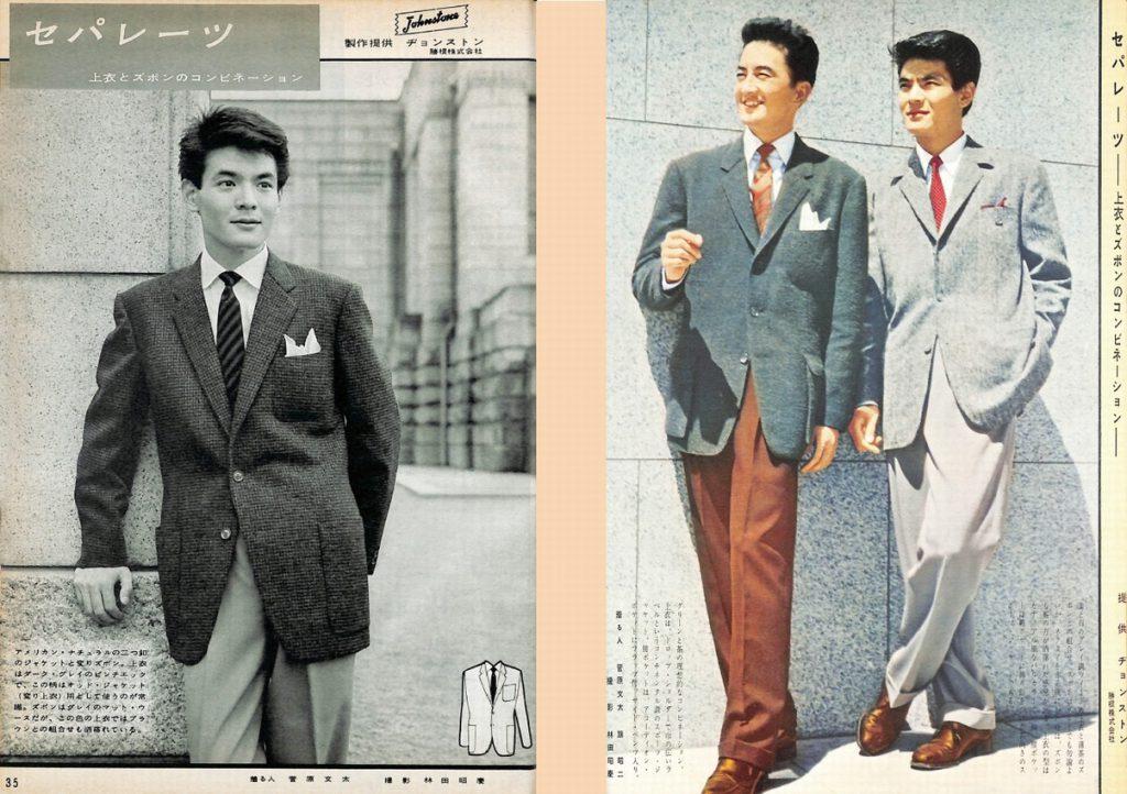 男子專科 第二七号 (1957年(昭和32年)11月発行)デジタル